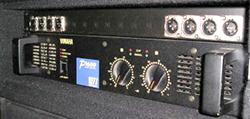 YAMAHA 「P1600」